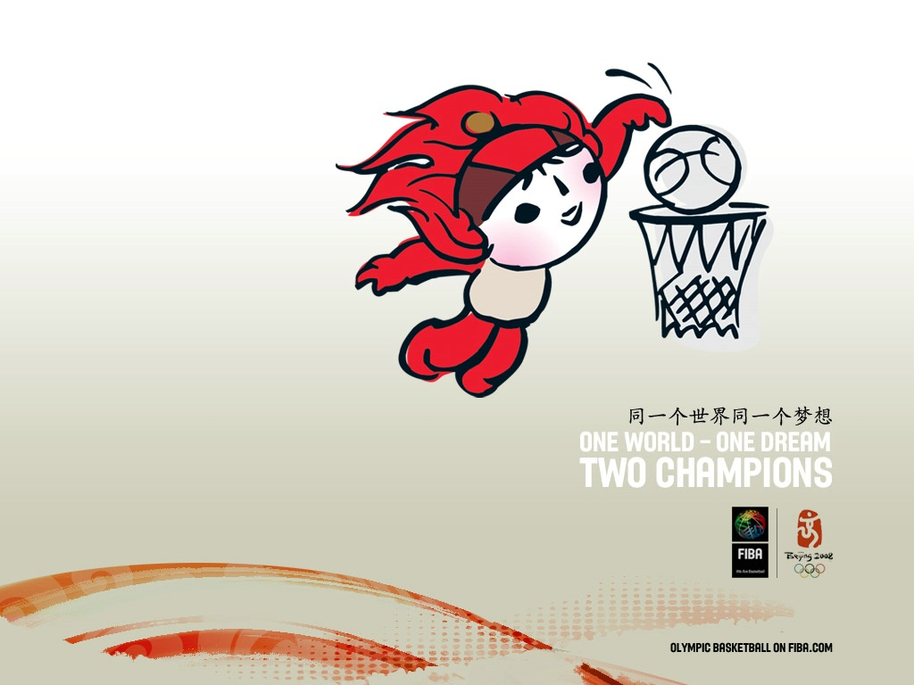 Official wallpapers for the 2008 Olympic Basketball Tournament is now